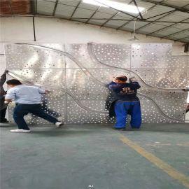 枫叶酒店外墙冲孔铝单板 金属冲孔铝单板 铝冲孔板