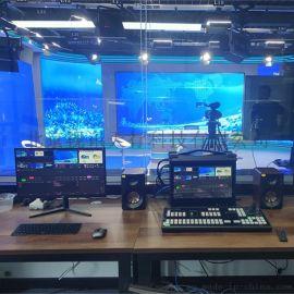 VSM真三维虚拟演播室设备全国建设厂家
