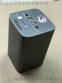 15000毫安大功率电源多功能电源储能电源启动电源