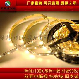 2835纯金线低压灯带 24V60灯低压灯带