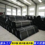 江苏绿化排水板隧道工程材料