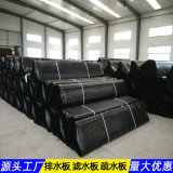 江蘇綠化排水板隧道工程材料