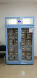 实验室样品冷藏柜