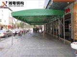 深圳厂家热销款汽车帆布移动推拉篷推拉棚一平方多少钱