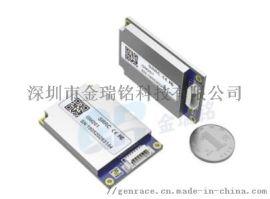RFID超高頻讀寫模組 R2000讀寫模組