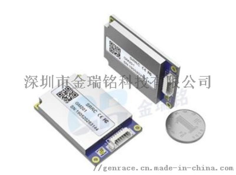 RFID超高频读写模块 R2000读写模块