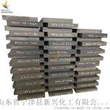 定做含硼聚乙烯板材厂家