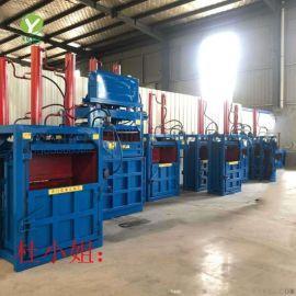 废纸打包机30吨单缸棉花压包机 编织袋液压打包机