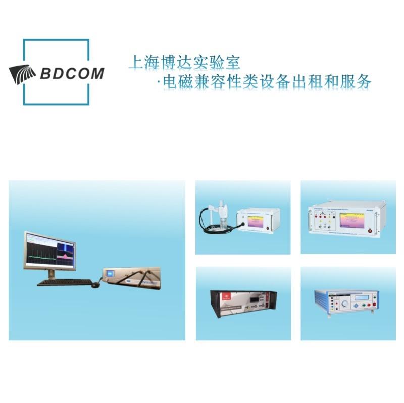 張江交換機電磁相容測試技術支持