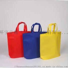 厂家定做**专用服饰打包手提纸袋