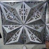 铝合金不规则折边雕花冲孔 碳喷涂铝单板室外幕墙