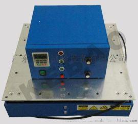 电磁振动试验机 双向电磁振动试验台