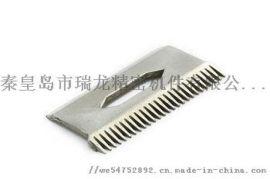 株洲硬质合金金属注射成型mim生产企业