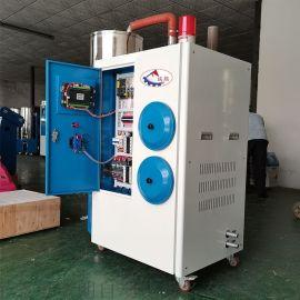 50KG塑料除湿干燥机,集中除湿干燥机,三机一体