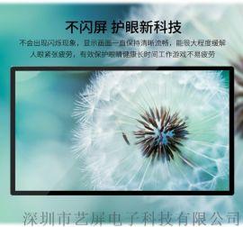 云南厂家直销65寸壁挂安卓网络版广告机显示屏