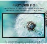 雲南廠家直銷65寸壁掛安卓網路版   顯示屏