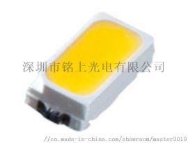 專業銷售智慧LED照明3014貼片LED白光燈珠