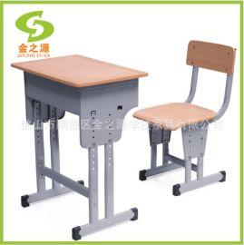 厂家直销善学学生升降课桌椅,简易培训机构学习桌椅
