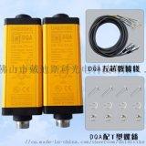 安全光幕传感器厂家推荐 佛山安全光栅厂家推荐