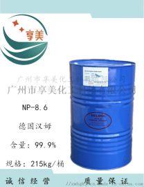 广州市乳化剂NP-8.6非离子表面活性剂