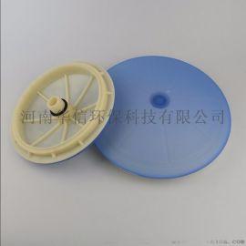 皮革污水印染污水处理用环保水处理Φ215mm