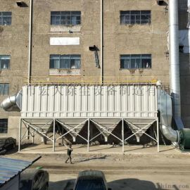 专业生产 矿山振动筛布袋除尘器 石料厂布袋环保设备