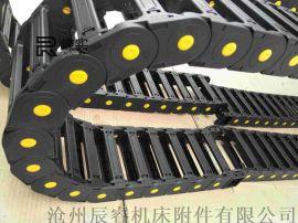 尼龙66工程塑料拖链|保护电缆油管工程塑料拖链