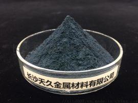 镧粉 稀土金属粉 铈粉
