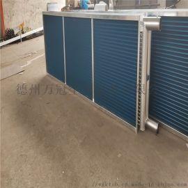 空调机组表冷器厂家,铜管铝翅片表冷器