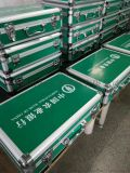 江門鋁合金儀器箱生產廠家