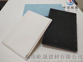 新型装饰环保吸音板 聚酯纤维吸音板 岩棉玻纤吸声板