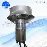 填料池QJB型搅拌机潜水推流器