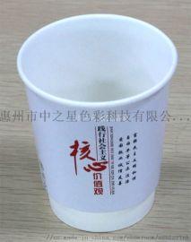 凹印纸杯水性油墨 中之星SC3000 高速印刷