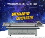 嘉興UV印表機,一鍵印刷,降低人工