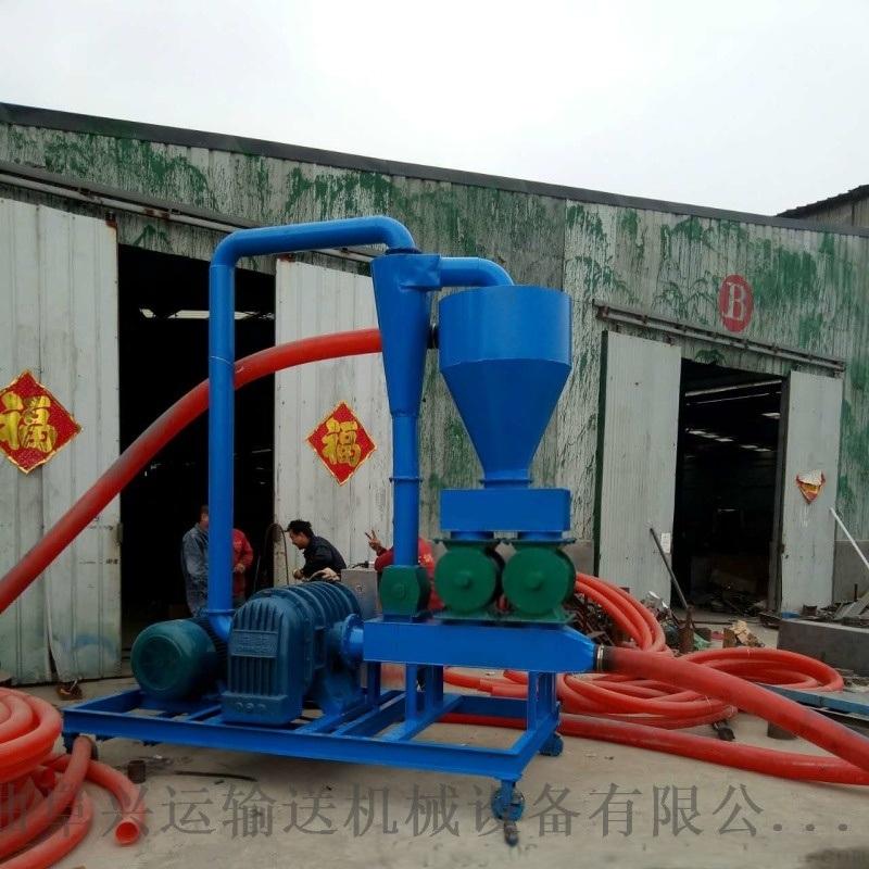 新型灌包机 谷物收集输送机 六九重工 风力颗粒输送