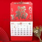 天津2021年掛曆製作 企業公司logo印刷檯曆日曆定製找富國
