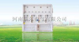 透明电表箱瑞尔电气非金属电能计量箱