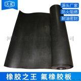供應黑色耐油耐酸鹼耐高溫阻燃 橡膠板  膠板