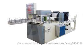 JN-CJ-1L-1P单排双色印刷餐巾纸折叠机