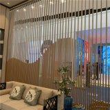 黄金机场铝方管 幕墙铝方通 扭曲造型铝单板定制