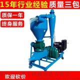 6吨软管吸料机 小型装粮机 LJXY 小麦自动装车