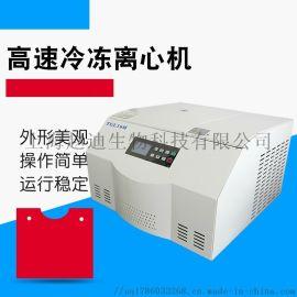 TGL16M上海通用台式高速冷冻离心机