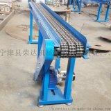 Conveyor装载机铲齿 耐热链条输送机