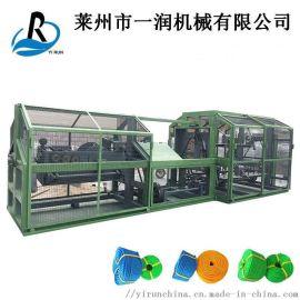 亚麻丝棉麻丝绳合股合绳一体制绳机设备