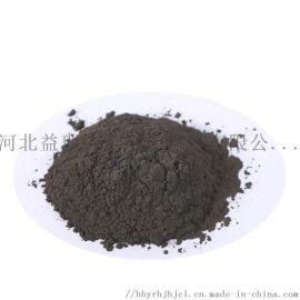 镍铁粉 微米 纳米 金属 镍粉 高纯度 2000目