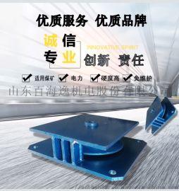 无极绳绞车配套产品 固定基础尾轮GDWL-00