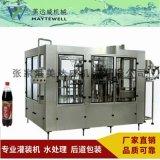 纯净水饮料三合一灌装机,膏体灌装机,全自动化妆品灌装机