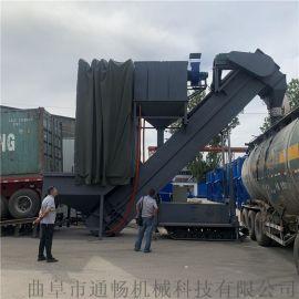 船运集装箱翻箱倒灰自动输送机粉煤灰水泥粉装卸车机
