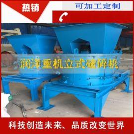 厂家直销立式复合破碎机 粉煤机粉碎机 品质保证