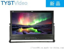 监视器 TY-4K28HSDA/B28寸大屏多画面